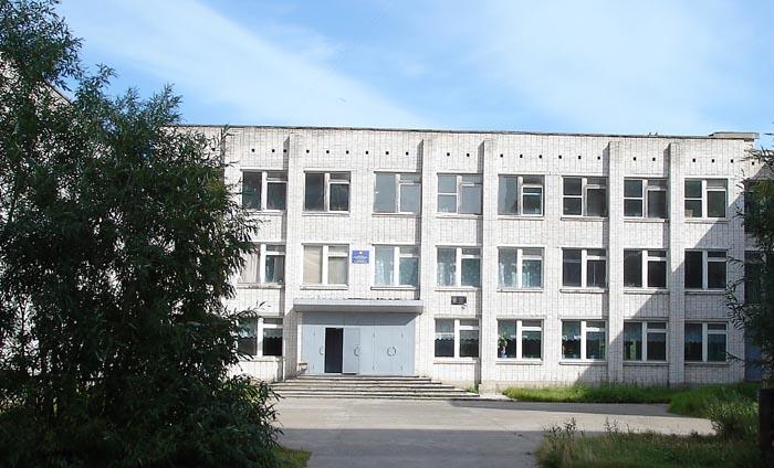 Сентября 1985 года средняя школа №10